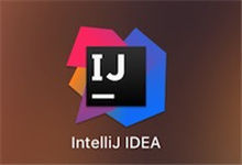 IntelliJ IDEA 2017.2下载 Windows & Mac版本